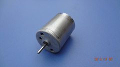 Low-Voltage DC Brush Motor